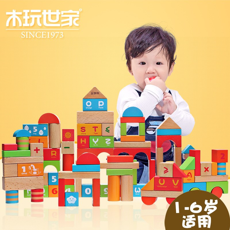 High Quality 100PCS Colorful Wooden Building Blocks Enlightenment Large Pieces Toy for Children Educational Toys Kid Gift<br><br>Aliexpress