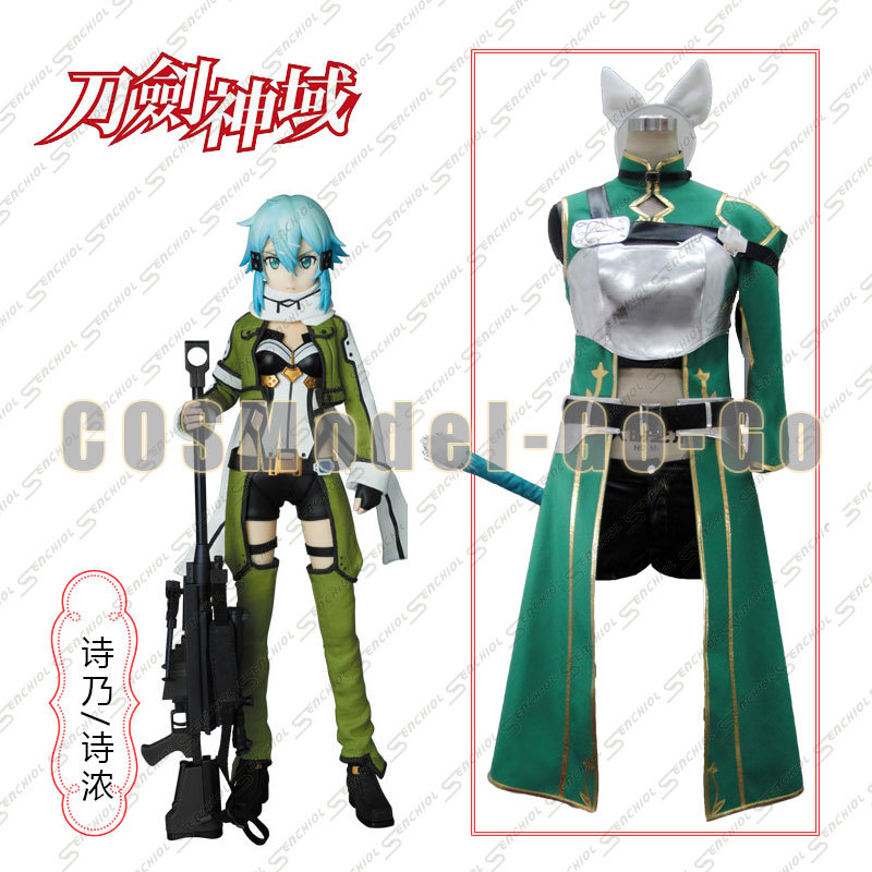 Sword Art Online 2 Sinon SAO Cosplay Costume Halloween costume for adultОдежда и ак�е��уары<br><br><br>Aliexpress