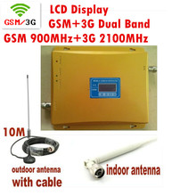 LCD Display ! High gain GSM 3G Repeater ,Dual Band Booster 65dbi Mobile Signal 2G 3G WCDMA GSM Booster 900 /2100 Amplifier 1Set(China (Mainland))