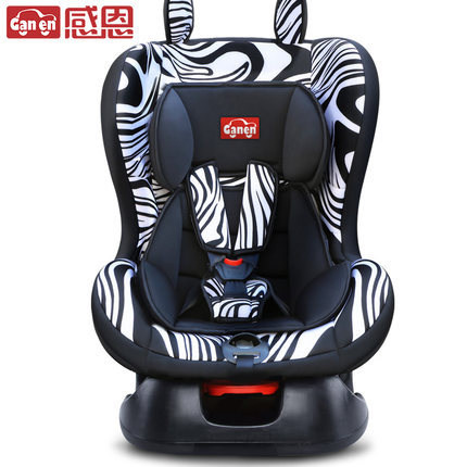 freeshipping forward&rear- facing five-points Child safety seat car baby seat baby for 0-4 year-old, weight 0-18KG(China (Mainland))