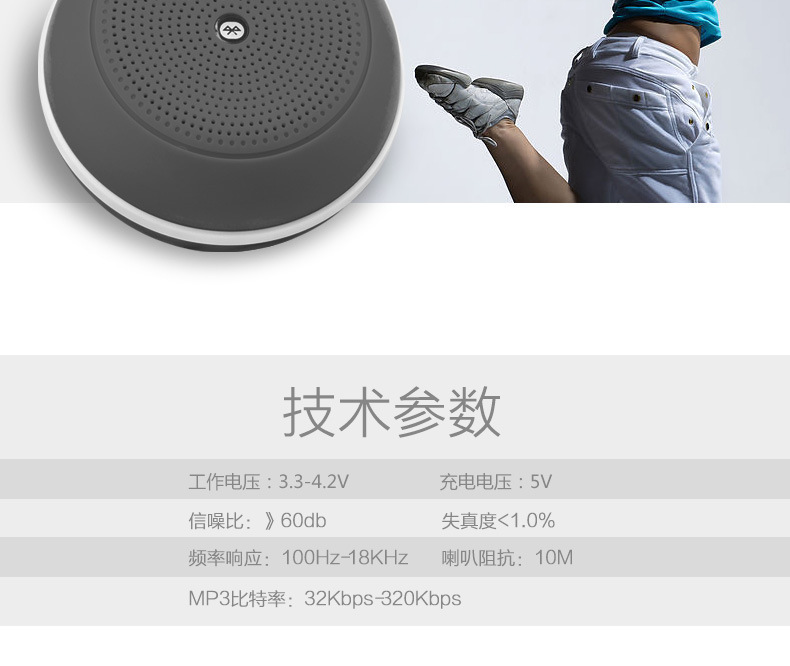 touch-screen bluetooth speaker in supper quality bluetooth speaker Thanks hot sale radio internet Shipping from shenzhen(China (Mainland))