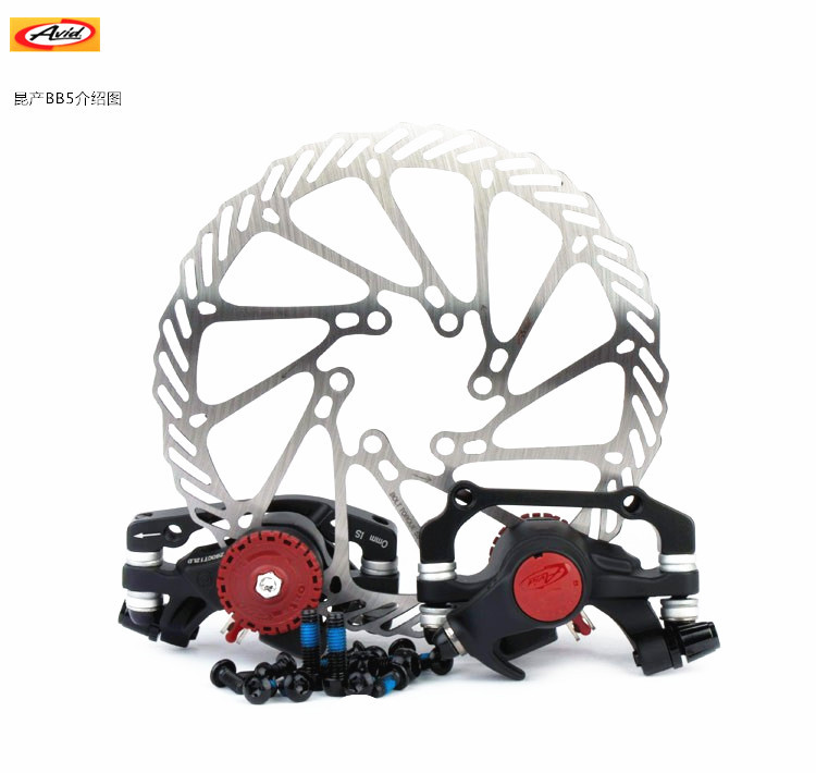 Authentic Taiwanese AVID BB5 mechanical disc brake mountain bike line pull disc brakes with discs encoded with G3