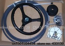 Parts for outboard boat steering wheel kit 9-20 ' 3-6.09 m Flex cable + steering wheel + box(China (Mainland))