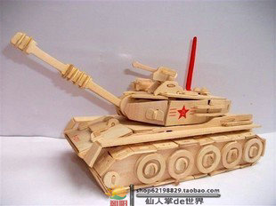 DIY 3D jigsaw puzzle toy tank model wooden toys wooden puzzle(China (Mainland))
