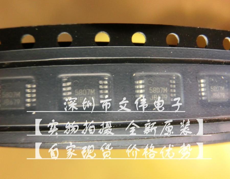 RDA5807M TSSOP10 FM radio stereo radio IC(China (Mainland))