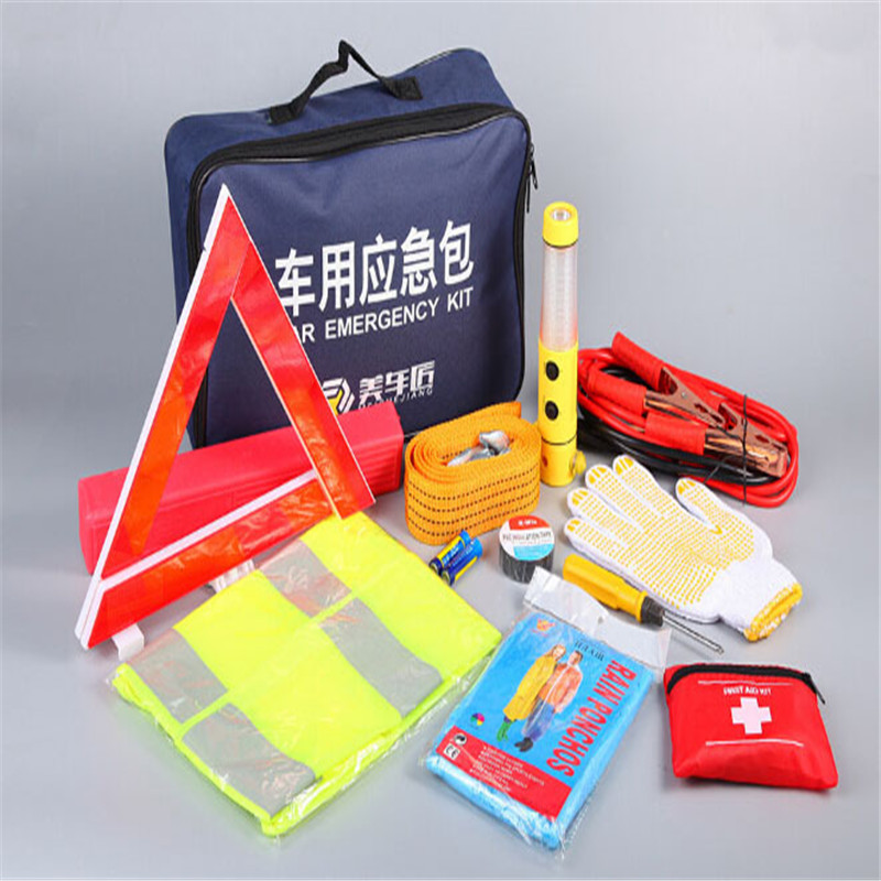 35*9.5*24cm 11 sets car emergency kits first aid rescue tools bag include gloves / flashlight rope battery line etc