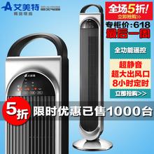 Башня вентилятор ftw36r ftw36t2 вентилятор вентиляторы бытовые длиной до пола , вентилятор