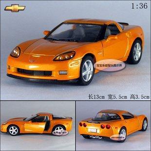NEW 1:36 Chevrolet 2007 CORVETTE Z06 Alloy Diecast Model Car Orange B385(China (Mainland))