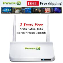 Arabic TV channel receiver, android IPTV BOX, 2 Year free 500+ europe sport Bein sport / Movie MBC Africa Inida IPTV channels