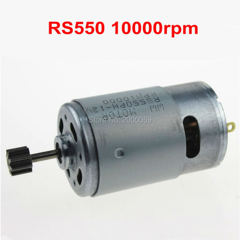 10000rpm 12V Electric Motor For Kids Ride On Car Or DIY(China (Mainland))