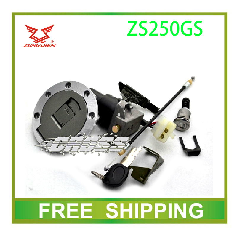 ZS250GS key switch ignition lock fuel cap dirtbike motorbike dirt bike 250cc zongshen motorcycle accessories free shipping(China (Mainland))