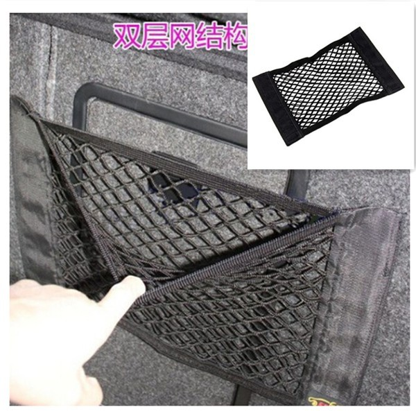 Free Shipping Universal Black Car Side Rear Trunk Storage Net Pocket Bag Double Layer Bag With Adhesive 40*25.5cm MU870736(China (Mainland))