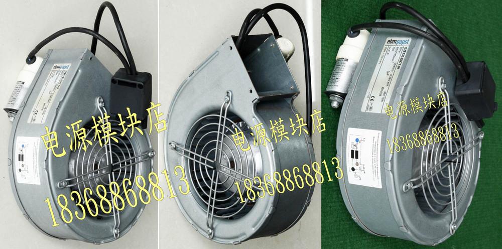 Original ebmpapst G2E133-DN77 230V 50/60Hz 88/110W exchange turbine centrifugal fan<br><br>Aliexpress