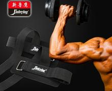 Weight Lifting Hand Wrist Bar Support Strap Hand Bar Wrist Brace Support Gym Straps Weight Lifting wrap Body Building Grip Glove