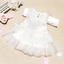 Sweet Girls Kids Flower Princess Party Lace Dress Gown Wedding Prom Dress