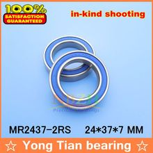 BB90 MR2437-2RS, MR2437 LLB, MR243707(24*37*7 mm) Bicycle BB90 bearing ABEC-5
