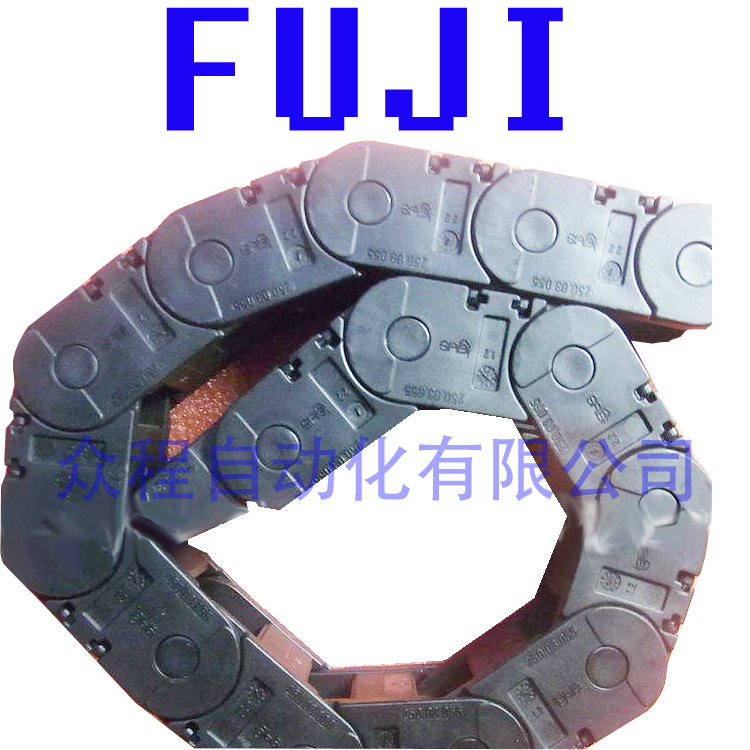 FUJI machine parts K4138N FLEXIBLE TRACK CP642 CP643 Y AXIS CABLE DUCT(China (Mainland))