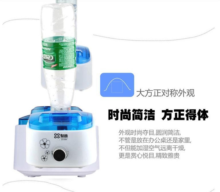 Гаджет  Humidifiers,Newest Design Home Electronics about Humidifier Air Purifier,Oils and purifying dew can drip into the bottle None Бытовая техника
