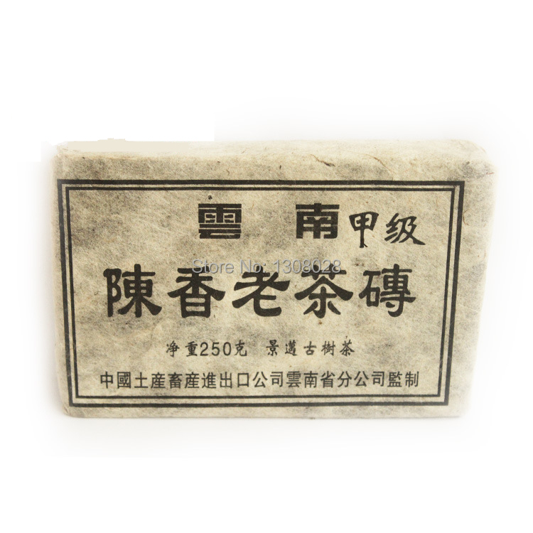 Promocoes Hand Made 250G 5A Grade Premium Yunnan Perfumes and Fragrances Pu er Cakes Cooked Shu