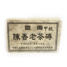 Promocoes Hand Made 250G 5A Grade Premium Yunnan Perfumes and Fragrances Pu'er Cakes Cooked Shu Puer Tea Cake For Slimming-0013