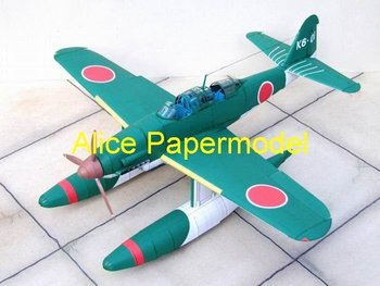 [Alice papermodel] 1:24  World War II Japanese M6A1 Seiran Seaplane army fighter models