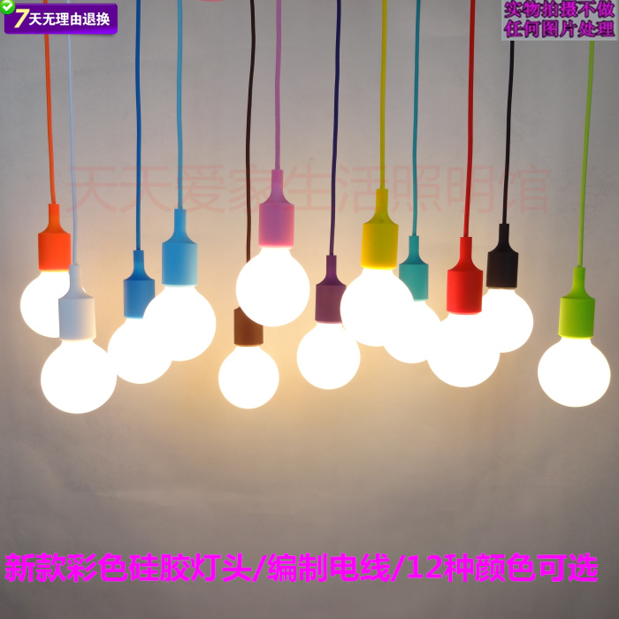 Buy 100cm cord socket chandelier lamp led light fixture hang - Lustre couleur taupe ...