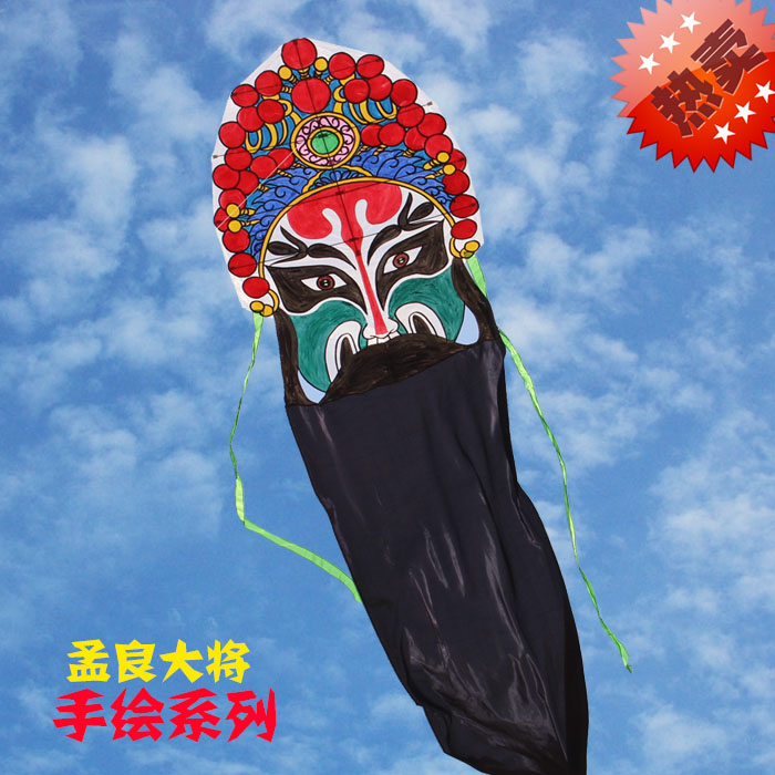 free shipping Meng Liang painted kite Weifang breeze Chinese kite flying kite boutique authentic kite(China (Mainland))