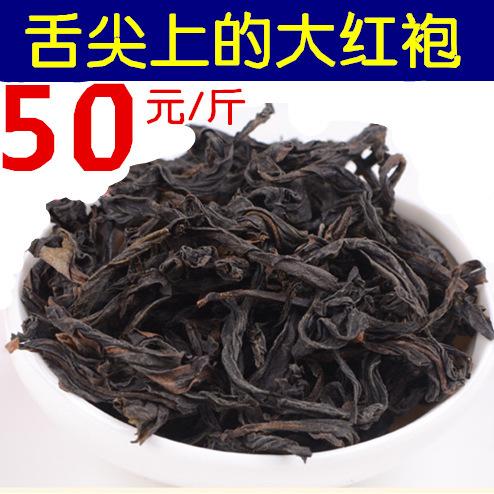 Super loose tea wholesale handmade Wuyi Mountain cinnamon Dahongpao Tea bulk tea 500g(China (Mainland))