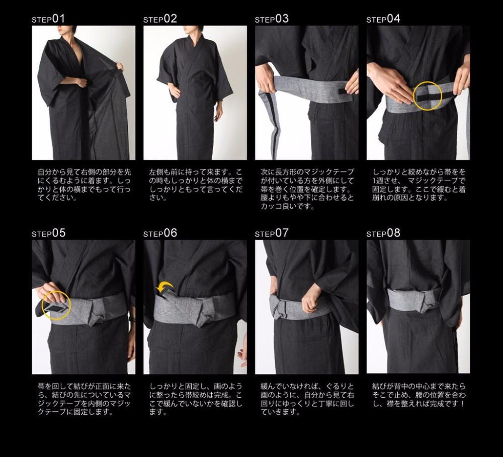 HF061 how to wear