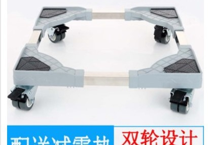 Washing machine undercarriage bracket base stand refrigerator heightening adjustable movable tripod<br>