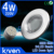 1pcs Super Deal 4w LED Downlight Lamps 220V Recessed  Cool Warm,Warm White Silver Shell