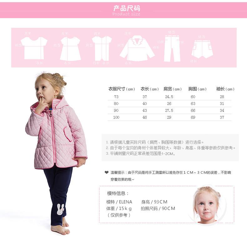 Скидки на Девочки длинное пальто hooed jacekt зима проложенный новорожденных рождество outwears теплый ветрозащитный детская одежда
