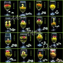 Promotion 10 Pcs Handmade Blooming Flower Tea Chinese Ball Artistic Flowering Tea Gift 100 Natural Flower