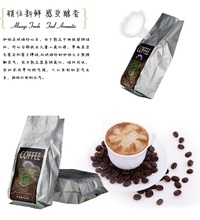 High Quality 250g Blue Mountain Coffee Beans Arabica Baking Charcoal Mild Roasted Whole Bean Coffee Original