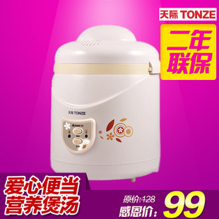 Tonze/ sky CFXD-12XD cooking electric boxes mini electric cooker cooker genuine students<br><br>Aliexpress