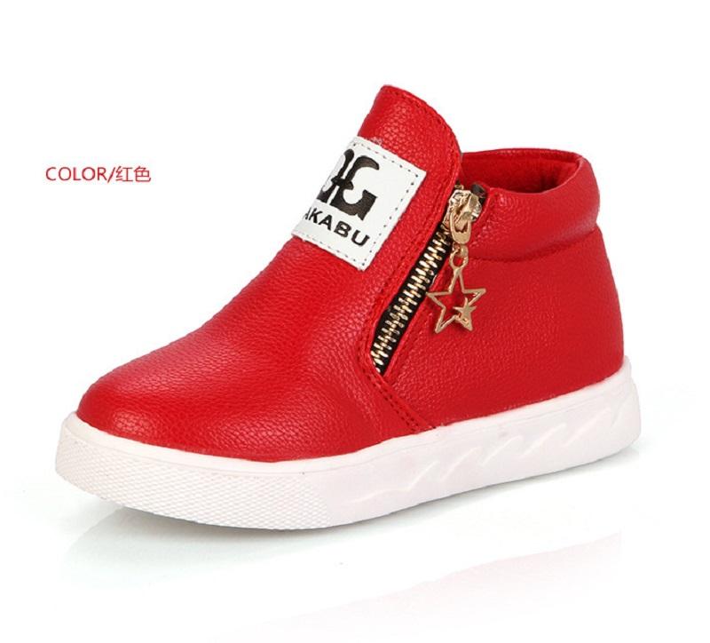 Children shoes boys and girls hot fashion Martin zig-zag star j-G short botas kids flat shoes girls boys spring shoes