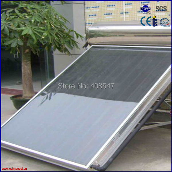 integrated low pressure black chrome flat panel solar water heater(China (Mainland))