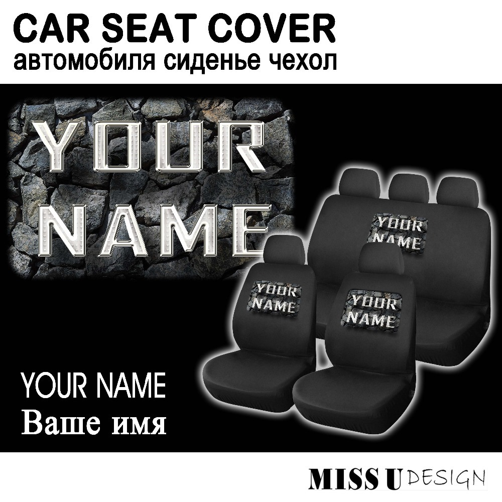 car styling seat cover miss u design of your name logo automotive interior accessories universal. Black Bedroom Furniture Sets. Home Design Ideas