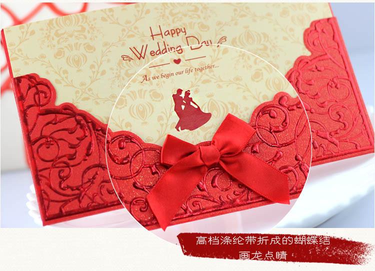 2015 wholesale 50pcs lot laser cut wedding invitations