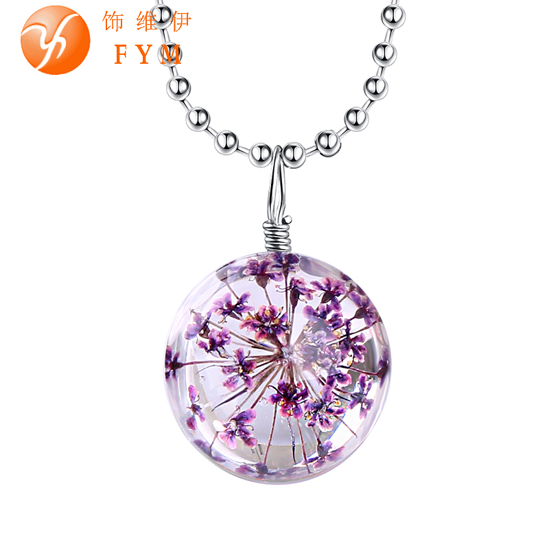 FYM Wholesale Real Purple Flower Jewelry Crystal Glass Ball Plant Necklace Long Link Chain Pendant Necklaces Jewelry For Women(China (Mainland))