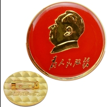 Honour the great man chairman MAO's memorial badge with sb on it grain type the high-quality goods titanium steel badge(China (Mainland))