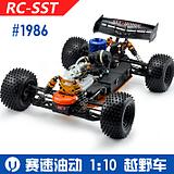 UOYIC SST 1:10 nitro cars/ model fuel car KYOSHO general 150cc fuel tank 9307