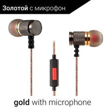 KZ ED Special Edition Gold Plated Housing Earphone Double Magnets Drivers Noise Isolating HD HiFi Earbuds High Sensitivity(China (Mainland))