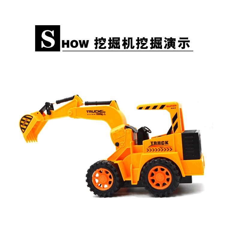 Children 5Ch 1:24 large charging Remote control engineering truck excavator toys boy rc car Flashing toy kids toy vehicles gift