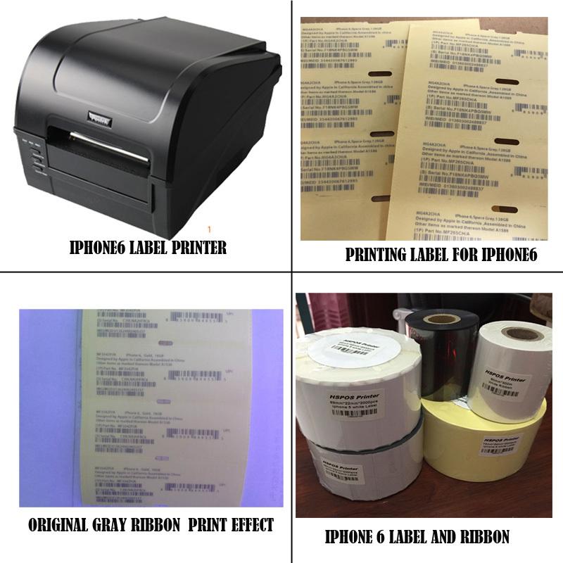 professional sticker machine