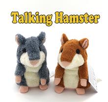 Kawaii Talking Hamster Mouse Pet Plush Toys Sound Record Plush Hamster Stuffed Toys for Children Kids Education Christmas Gift(China (Mainland))