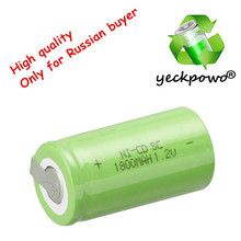 Buy True capacity! 75 pcs SC battery subc battery rechargeable nicd battery replacement 1.2 v accumulator 1800 mah power bank for $74.97 in AliExpress store