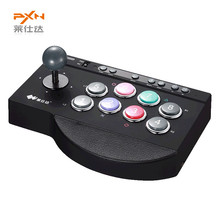 Best Hot Sale 2015 Litestar PXN-00081 Arcade Rocker Game Joystick Compatible for PS3 for PC for Android Smart Phone
