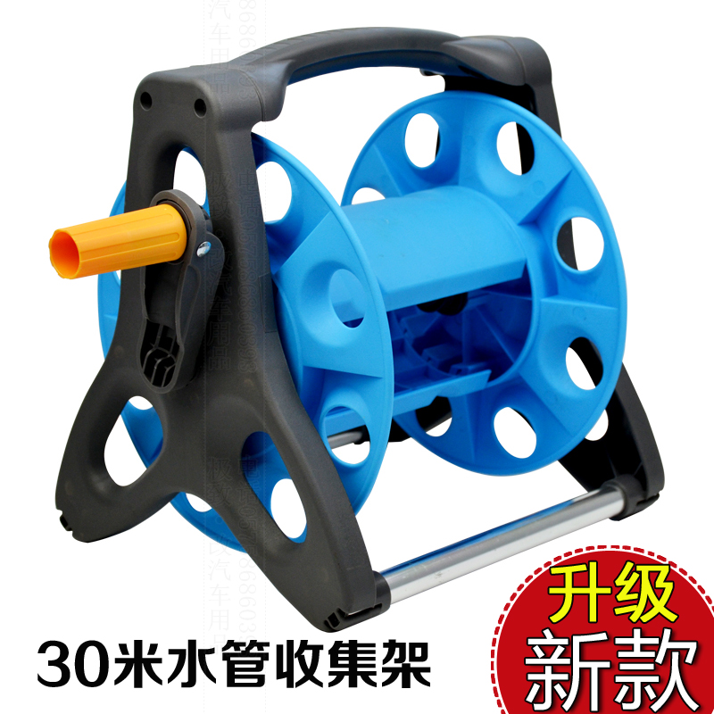 Car wash pipe rack 30 meters water pipe spirally-wound rack water hose reel set cable winder storage rack(China (Mainland))