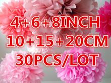 """4"""" 6"""" 8""""(10cm 15cm 20cm) 30pcs/lot Tissue Paper Pom Poms Mix Color Flower Balls Pompon Wedding Car supplies Home Decoration(China (Mainland))"""